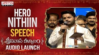 Nithin Hilarious Speech @ Srinivasa Kalyanam Audio Launch Live | Nithiin, Raashi Khanna - ADITYAMUSIC