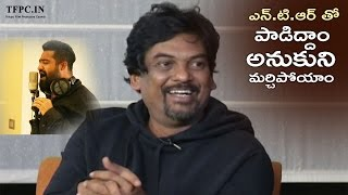 Puri Jagannadh Says That He Wanted NTR to Sing ISM Title Song | TFPC - TFPC