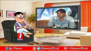 Dada Funny Talk With Dil Raju Over His Comments on F2 Success | Pin Counter | iNews - INEWS
