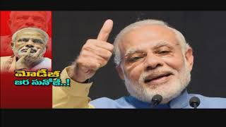 AP Political Parties Focus On Delhi Against NDA Govt For AP Special Status | Spot Light | iNews - INEWS