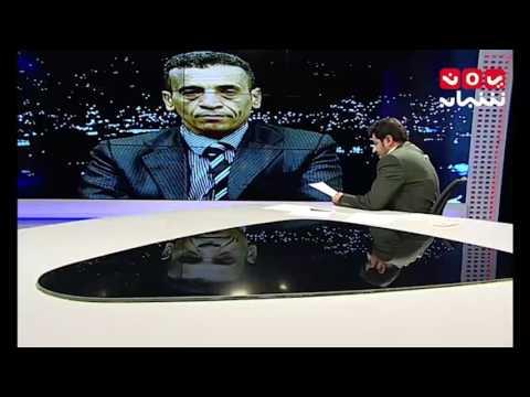 حديث المساء 1 ماوراء هستيريا المخلوع صالح ؟!! مع عبدالهادي العزيزي وفيصل المجيدي25-2-2017