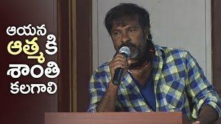 Cameraman Srinivas Reddy Condolence Meeting | TFPC - TFPC