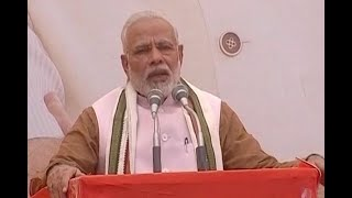 BJP is a party committed to Rashtra Bhakti: PM Narendra Modi at the inauguration of BJP HQ - ABPNEWSTV