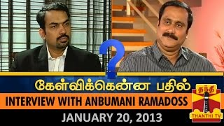 Best of Kelvikkenna Bathil : Interview with Anbumani Ramadoss – Thanthi TV Show