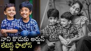 Actor Nani Son ARJUN Latest Photos | Happy Children's Day - RAJSHRITELUGU