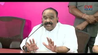 TRS Leader Nayani Narasimhareddy Sensational Comments On Revanth Reddy | CVR NEWS - CVRNEWSOFFICIAL