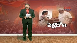 పెళ్లి గోల : Madhya Pradesh Governor Says Modi is not Married | CVR Highlights - CVRNEWSOFFICIAL