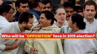 Is 2019 Lok Sabha election will be all about Mamata vs Modi instead of Rahul vs Modi? Nation At 9 - NEWSXLIVE