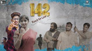 142 Reach for love | Short film | Allu sayad | Rafi shaik | Sanya | 3shadez media |  #rafiarts - YOUTUBE
