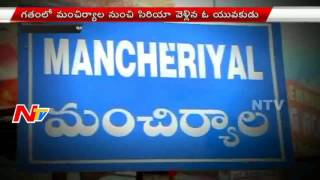 Mancherial Center For ISIS Operations : NIA | NTV