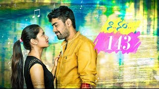 Naa Number 143 - New Telugu Short Film 2018 - YOUTUBE