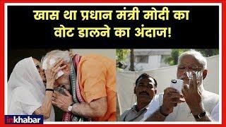 PM Narendra Modi makes event to his voting day नरेंद्र मोदी के माँ से मिलने से लेकर वोट डालने तक! - ITVNEWSINDIA