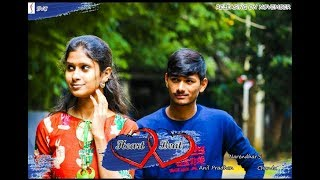 Heart Beat - A cute love story || New Telugu Shortfilm Teaser || Sri Vigneshwara Creations - YOUTUBE