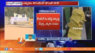 Huge Arrangements For Votes Counting | Live Updates From Medak | iNews - INEWS