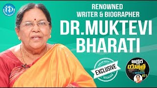 Renowned Writer & Biographer Dr.Muktevi Bharati Full Interview | Akshara Yathra With Mrunalini #21 - IDREAMMOVIES