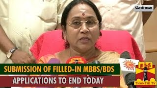 Submission of Filled-in MBBS/BDS Applicatin Forms to End Today