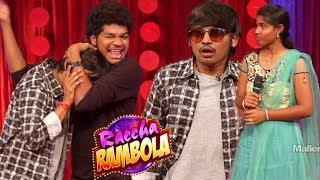 Raccha Rambola Stand-up Comedy show 61 - Jabardasth Rocking Rakesh Skit - Mallemalatv - MALLEMALATV