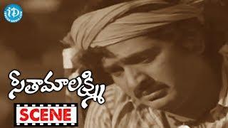 Seetha Mahalakshmi Movie Scenes - Rameshwari Missing Chandra Mohan || Chandra Mohan, Rameshwari - IDREAMMOVIES