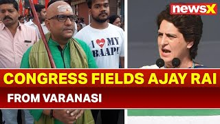 Not Priyanka Gandhi Vadra, Congress fields Ajay Rai from Varanasi against PM Narendra Modi - NEWSXLIVE