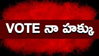 Right to Vote | Telugu Short Film | FB TV - YOUTUBE
