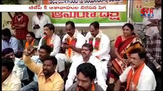Telangana BJP Leader Naresh Protest at BJP Office | Demand for Serilingampally Ticket | CVR News - CVRNEWSOFFICIAL