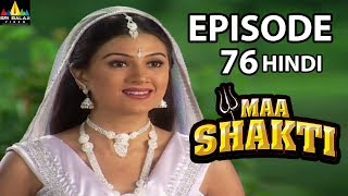 Maa Shakti Devotional Serial Episode 76 | Hindi Bhakti Serials | Sri Balaji Video - SRIBALAJIMOVIES