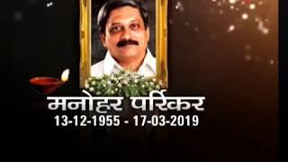 Breaking News: Goa Chief Minister Manohar Parrikar Dies At 63 - ZEENEWS