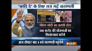 Varanasi gears up to celebrate Prime Minister Narendra Modi's 68th birthday - INDIATV