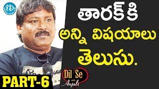 comedian prabhas sreenu  part 6 - IDREAMMOVIES