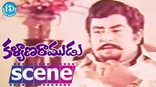 Kalyana Ramudu Movie Scenes - VK Ramasamy Fools Kamal Haasan || VS Raghavan || Ilayaraja - IDREAMMOVIES