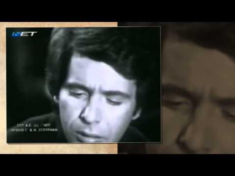 Η Ζωή Εν Τάφω-Ν.Ξυλούρης,Μ.Μητσιάς - ΕΡΤ (1977)