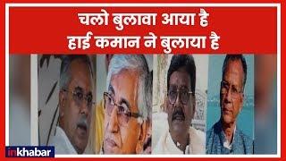 Chhattisgarh live updates 2018: छत्तीसगढ़ CM की रेस में आखिर कौन ? - ITVNEWSINDIA