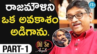 Sunshine Hospitals MD Dr. A V Gurava Reddy  Interview - Part #1 || Business Icons With iDream - IDREAMMOVIES