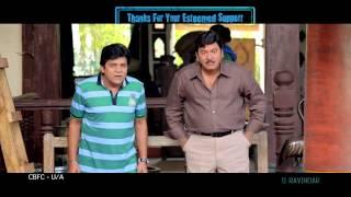 Son Of Satyamurthy Comedy Trailer - TFPC