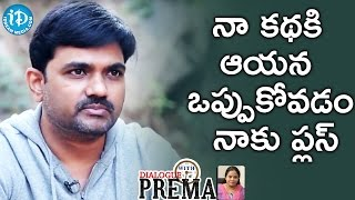 He Is The Only Suitable Person For That Script - Maruthi || Dialogue With Prema - IDREAMMOVIES