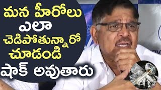 Producer Allu Aravind Reveals Shocking Facts About Rave Parties and Drug Addiction In Tollywood - TFPC