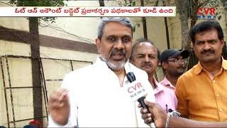 Chalasani Srinivasa Rao on AP Budget 2018-19 | Face to Face | CVR News - CVRNEWSOFFICIAL