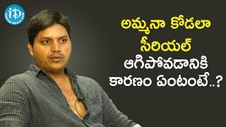 Reasons For Quitting Ammana Kodala - Director Kiran Kumar Reveals | Soap Stars With Anitha - IDREAMMOVIES