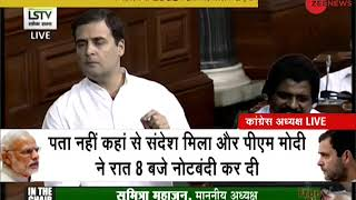 Rahul Gandhi's scathing attack on PM Modi over GST - ZEENEWS
