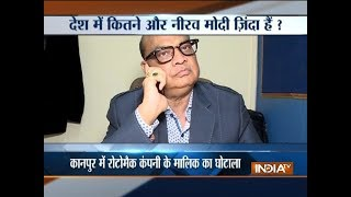 Vikram Kothari faces heat as CBI and ED file separate cases to probe Rs 3,695 scam - INDIATV