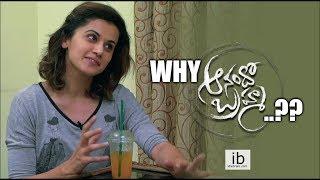 Why Anando Brahma..??? | Taapsee | Vennela Kishore | Mahi V Raghav - idlebrain.com - IDLEBRAINLIVE