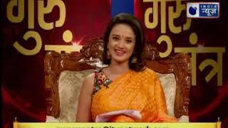 पूजा पाठ करने के बावजूद भी क्यों रूठी रहती है माँ लक्ष्मी, जानिए Guru Mantra में Jai Madaan के साथ - ITVNEWSINDIA