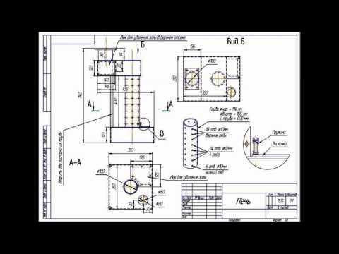 Печь на отработанном масле чертеж