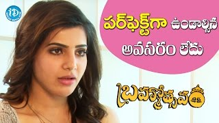 It's Okay Not To Be Perfect - Samantha || #Brahmotsavam || Talking Movies With iDream - IDREAMMOVIES