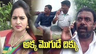 సీను గాడి రెండో పెళ్ళాం # 23  Sinu Gadi Rendo Pellam Telugu Comedy Shortfilm By Mana Palle Muchatlu - YOUTUBE