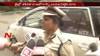 కర్ణాటకలో ఐపీఎస్ రూప బదిలీ పై దుమారం ||Kiran Bedi Slams DIG Roopa's Transfer || NTV - NTVTELUGUHD