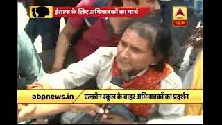 Class 9 girl suicide case: Parent's of teenager protest on Delhi-Noida road demanding CBI - ABPNEWSTV