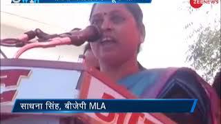 NCW to send notice to Sadhna Singh for objectional remark on Mayawati - ZEENEWS