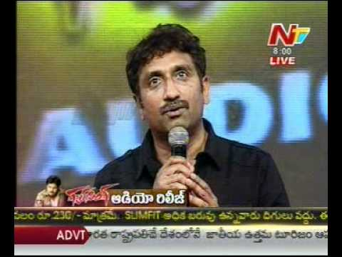 Director Srinu Vaitla Speak about Pawan Kalyan - Gabbar Singh Audio Launch - 09