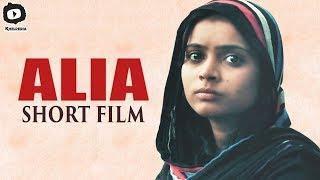 ALIA Telugu Short Film   Latest Telugu Short Films 2018   #ALIA   Khelpedia - YOUTUBE